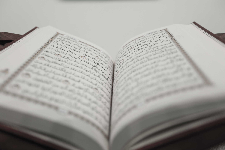 Islamic Center of Wheaton – Building the Human